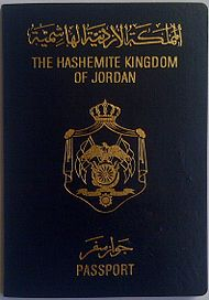 Jodranian passport cover