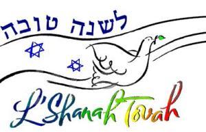 L'Shanah Tovah