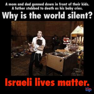 Israeli Lives Matter