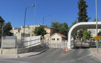 Kfar Shaul entrance