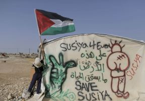 save-susiya
