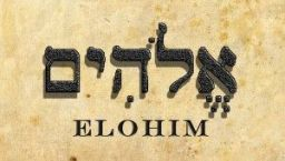 Elohim in Hebrew